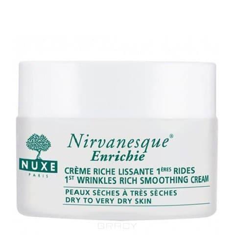 Nuxe Обогащенный крем новая формула Nirvanesque, 50 мл