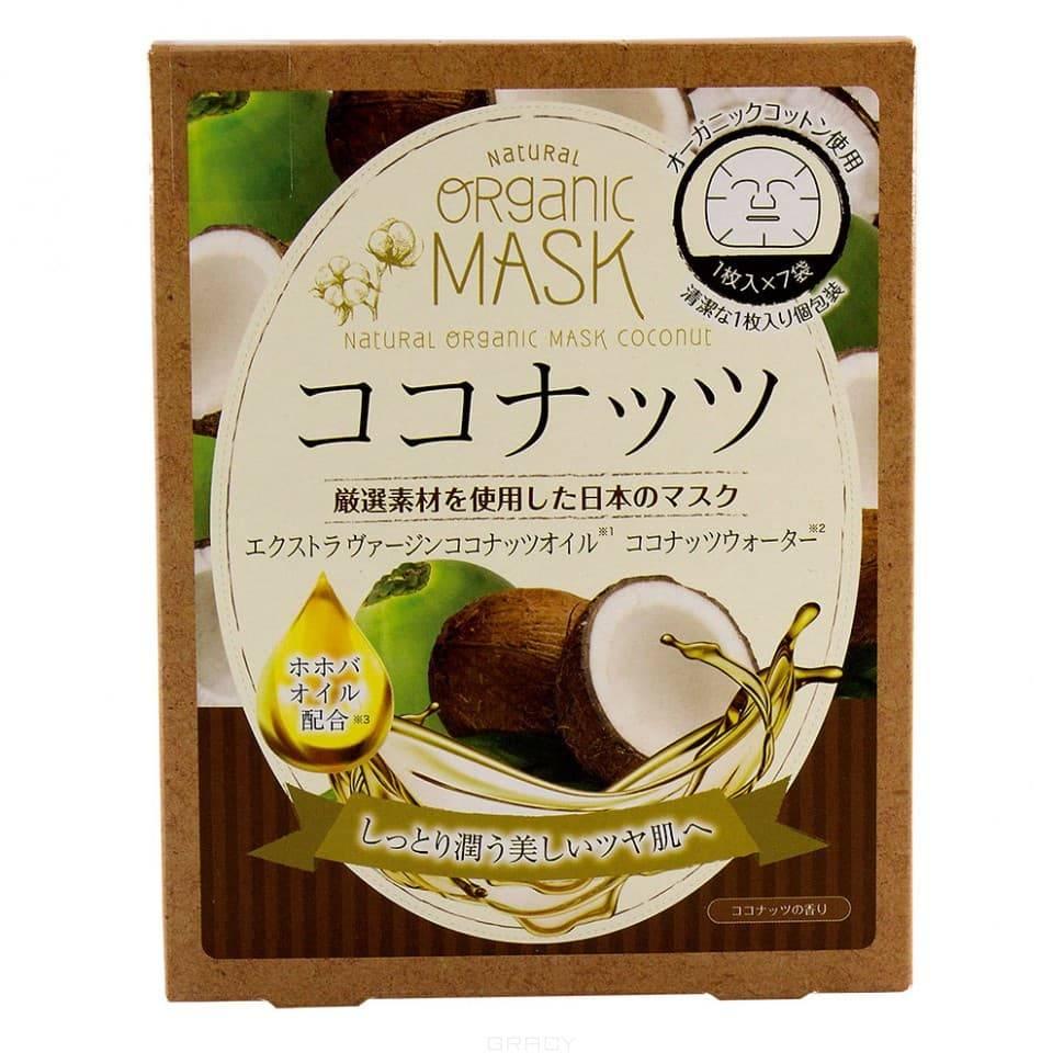 Japan Gals Маски для лица органические с экстрактом кокоса, 7 шт тканевые маски и патчи japan gals japan gals курс натуральных масок для лица с экстрактом розы 30 шт