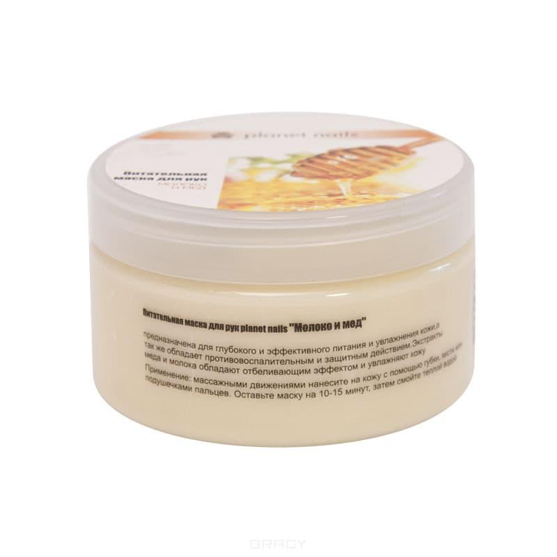 Planet Nails, Питательная маска для рук Молоко и мед, 230 мл