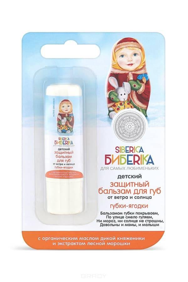 Natura Siberica Защитный бальзам для губ от ветра и солнца Губки-ягодки Siberica Бибеrika, 4 гр