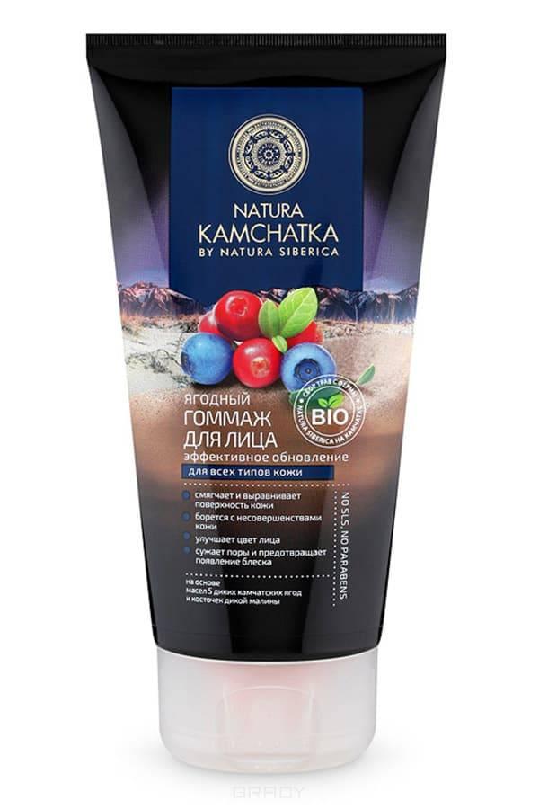 Natura Siberica Гоммаж ягодный для лица Эффективное обновление Kamchatka, 150 мл масло riche pure grape seed oil объем 100 мл