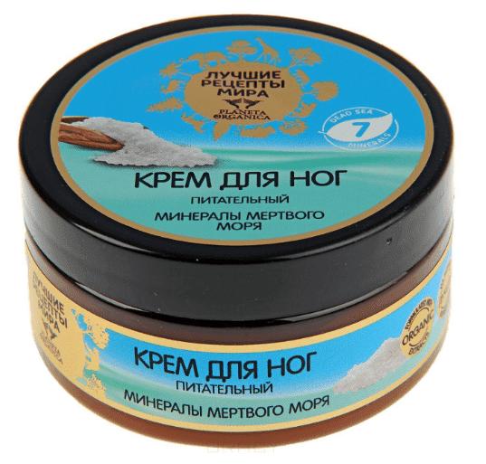 Planeta Organica Крем для ног минералы мертвого моря Лучшие рецепты мира, 100 мл оздоровительная косметика венозол крем при варикозе