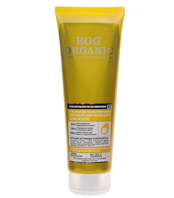 Organic Shop Био-бальзам для волос Ультра восстанавливающий яичный Organic Naturally Professional, 250 мл