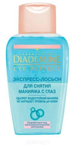 Diademine Лосьон для снятия макияжа с глаз Eye Perfect, 125 мл лосьон vichy лосьон для снятия макияжа с чувствительных глаз 150 мл