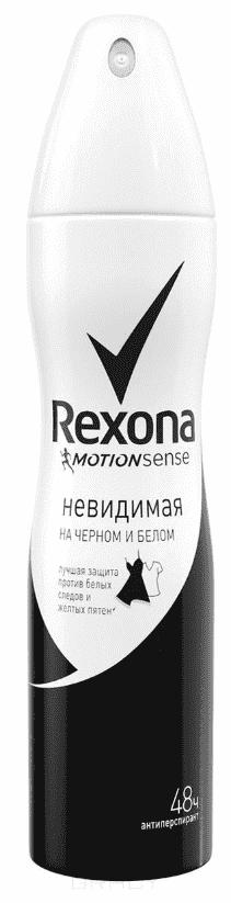 Rexona Антиперспирант аэрозоль Motionsense Невидимая на черном и белом, 150 мл, Антиперспирант аэрозоль Motionsense Невидимая на черном и белом, 150 мл, 150 мл rexona rexona антиперспирант аэрозоль свежесть душа 150 мл