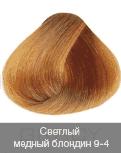 Nirvel, Краска для волос ArtX (95 оттенков), 60 мл 9-4  Медный светлый блондин