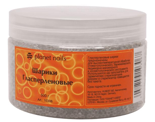 Planet Nails Гласперленовые шарики для стерилизатора Macrostop