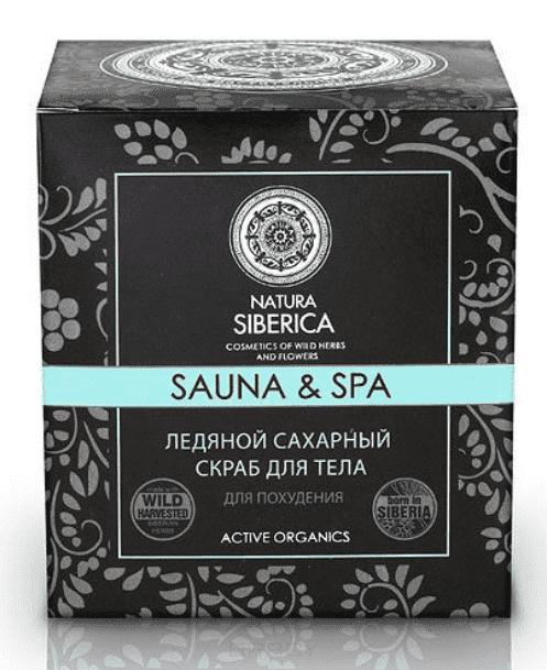 Natura Siberica Скраб ледяной сахарный для тела SaunaSpa, 370 мл