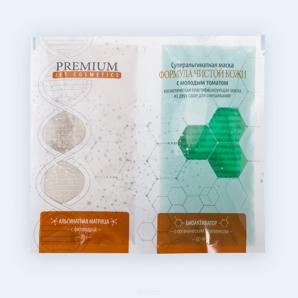 Premium Суперальгинатная маска Формула чистой кожи с молодым томатом, матрица 20 г + гель 60 мл