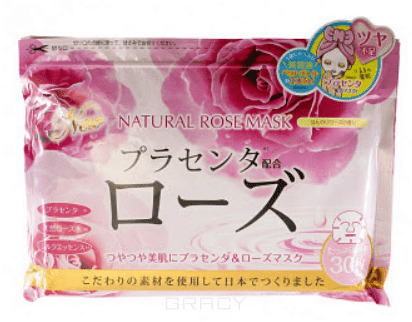 Japan Gals Курс натуральных масок для лица с экстрактом розы, 30 шт