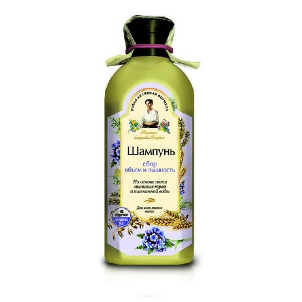 Рецепты бабушки Агафьи Шампунь объем и пышность для всех типов волос, Шампунь объем и пышность для всех типов волос, 350 мл