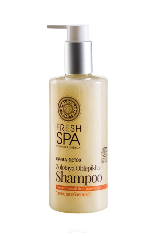 Natura Siberica, Био-шампунь для сухих и поврежденных волос Золотая облепиха Bania Detox, 300 мл