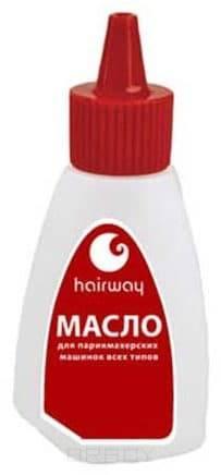 Hairway Масло для машинок, 90 мл, 00110 gamarde сухое масло блеск уход 90 мл сухое масло блеск уход 90 мл 90 мл
