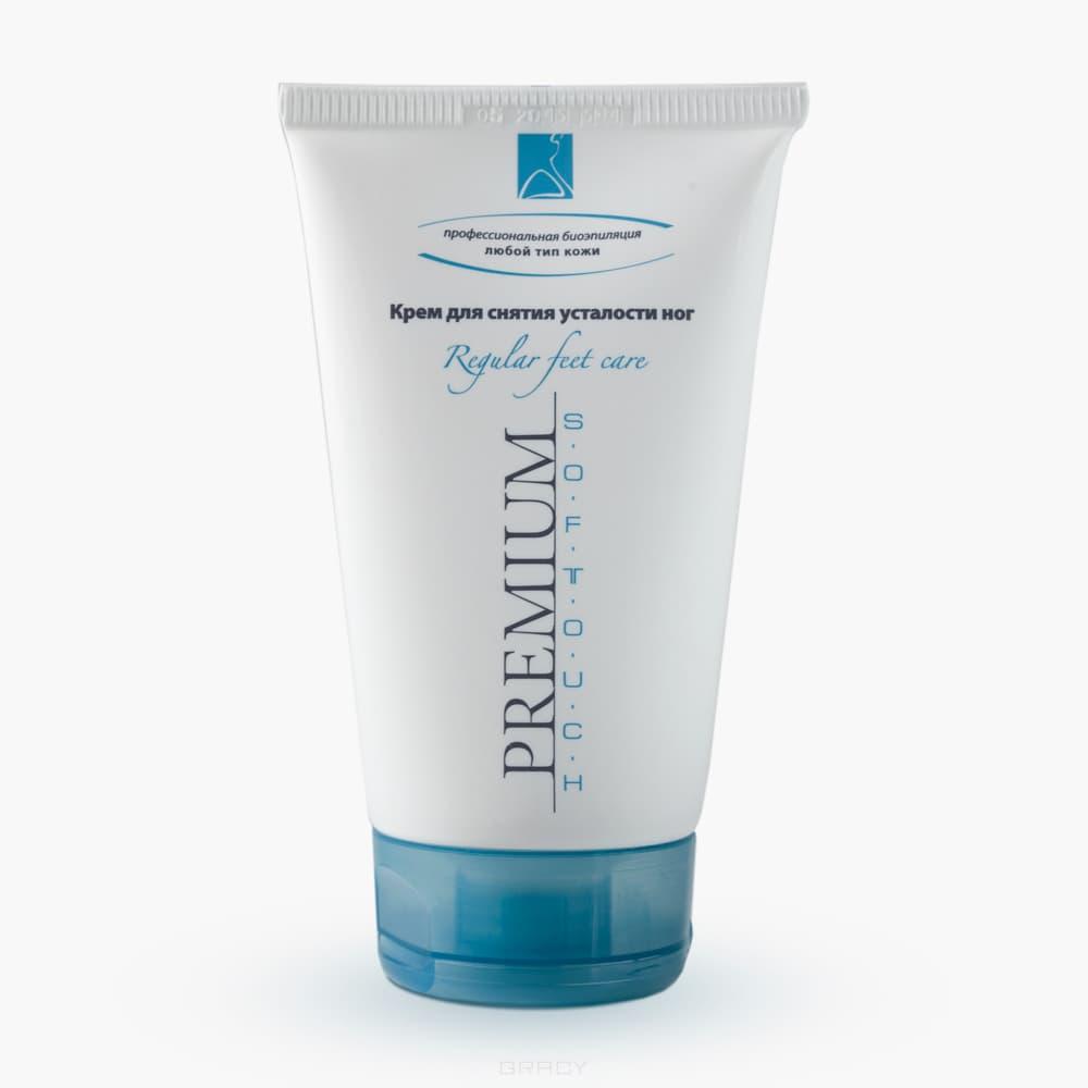 Premium Крем для снятия усталости с ног, 150 мл