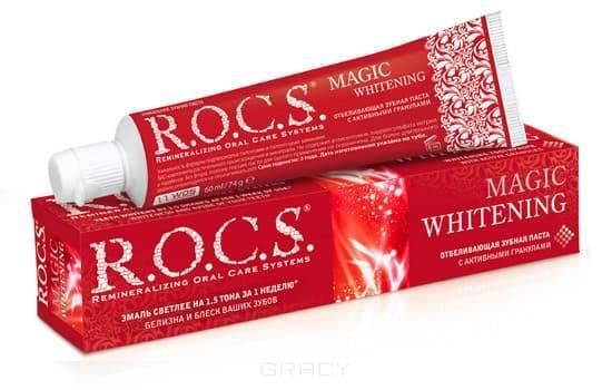 ROCS Зубная паста Волшебное отбеливание, 74 г, Зубная паста Волшебное отбеливание, 74 г, 74 г зубная паста r o c s антитабак 74 г