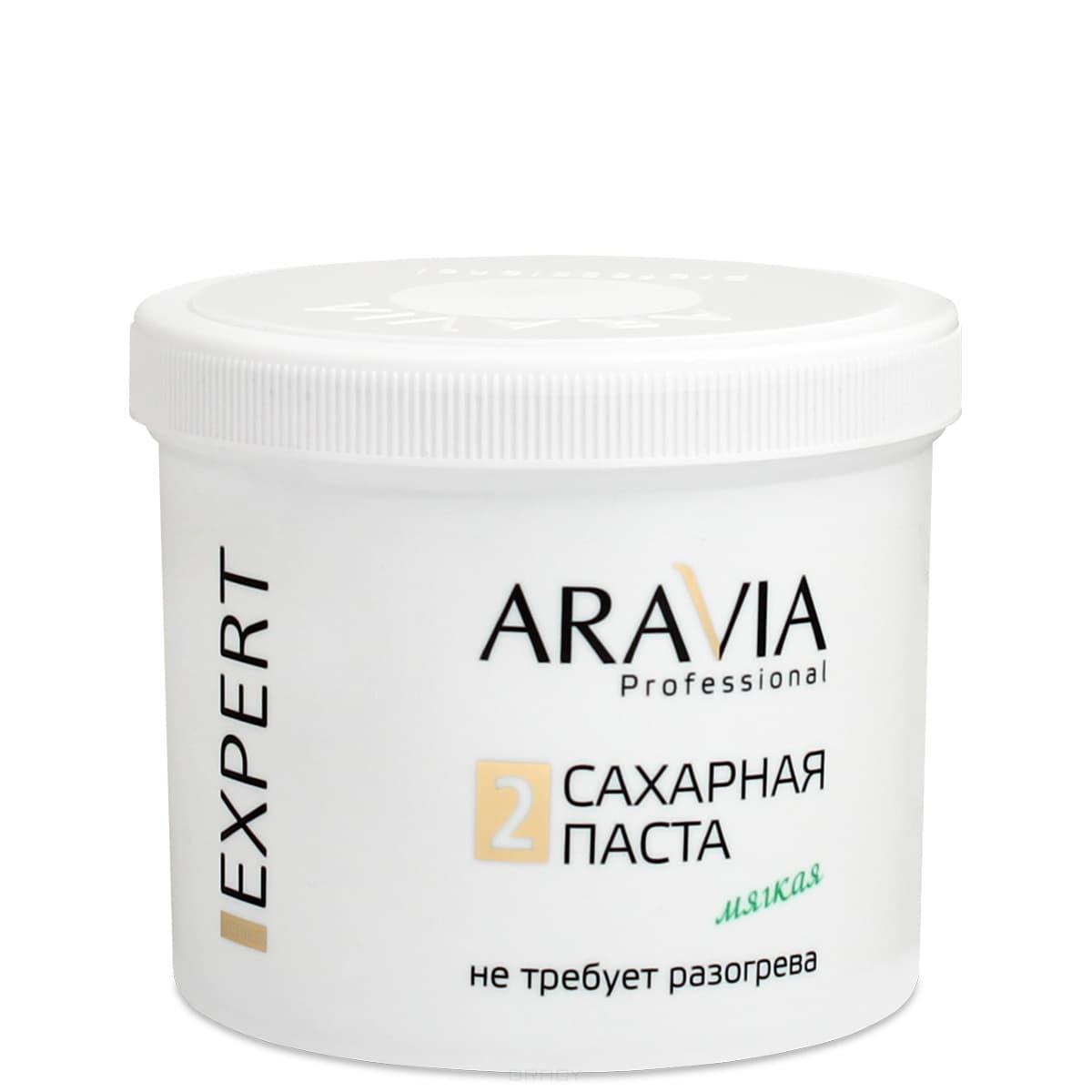 Aravia Сахарная паста для депиляции EXPERT 2 Мягкая, 750 гр, Сахарная паста для депиляции EXPERT 2 Мягкая, 750 гр, 750 гр воск aravia professional expert мягкая 750 г