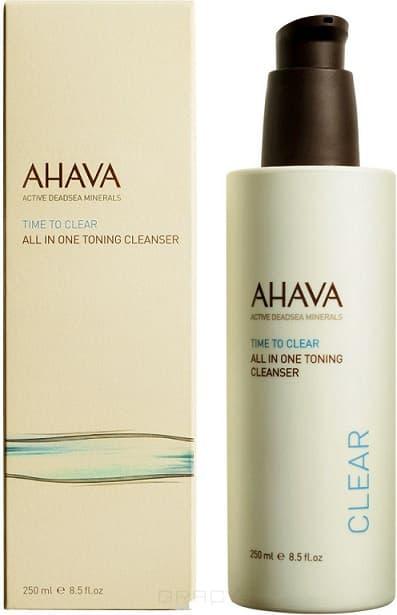 Ahava Тонизирующее очищающее средство «все в одном» Time To Clear, 250 мл ahava time to clear минеральный тонизирующий лосьон 250 мл