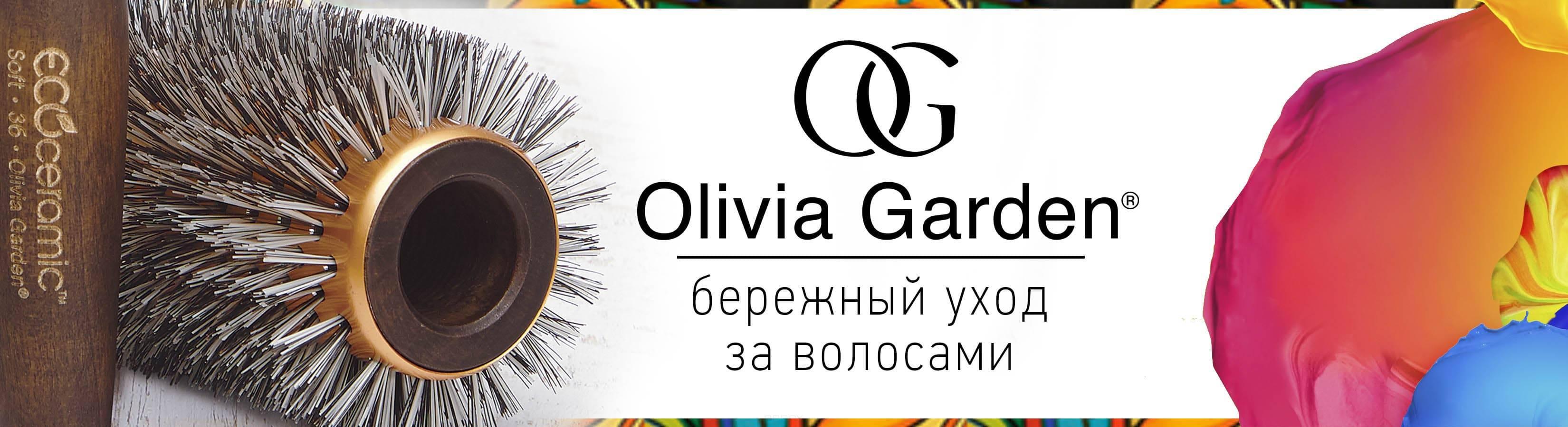 Olivia Garden Дисплей с щетками подарочный STYLE (24 шт.), BR-GID24-STYLE