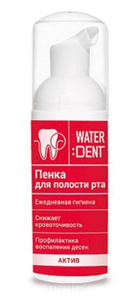 Global White Пенка Актив с цинком лактата, 50 мл зубные щетки global white зубная щетка хром global white
