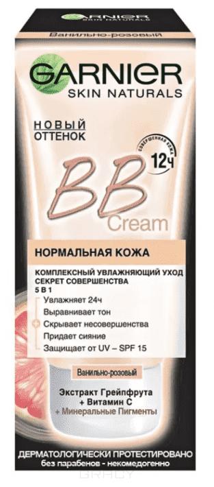 Garnier BB крем для лица, (2 оттенка), Молочно-Бежевый garnier g22 1