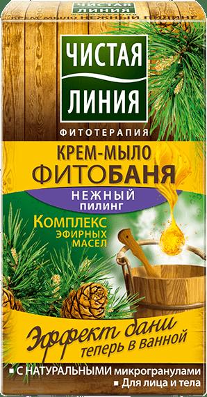 Чистая линия Твердое крем-мыло Нежный пилинг, 75 г