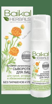 Baikal Herbals Сыворотка для лица Увлажняющая, 30 мл недорого