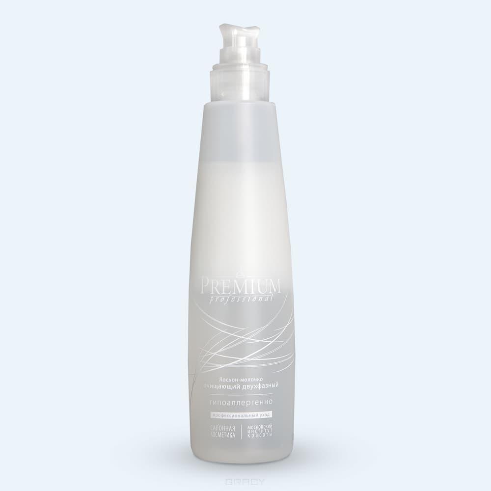 Premium Лосьон-молочко очищающий двухфазный, 325 мл лосьон premium лосьон молочко очищающий двухфазный