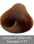 Nirvel, Краска для волос ArtX (95 оттенков), 60 мл 7-77 Табачный средний блондин