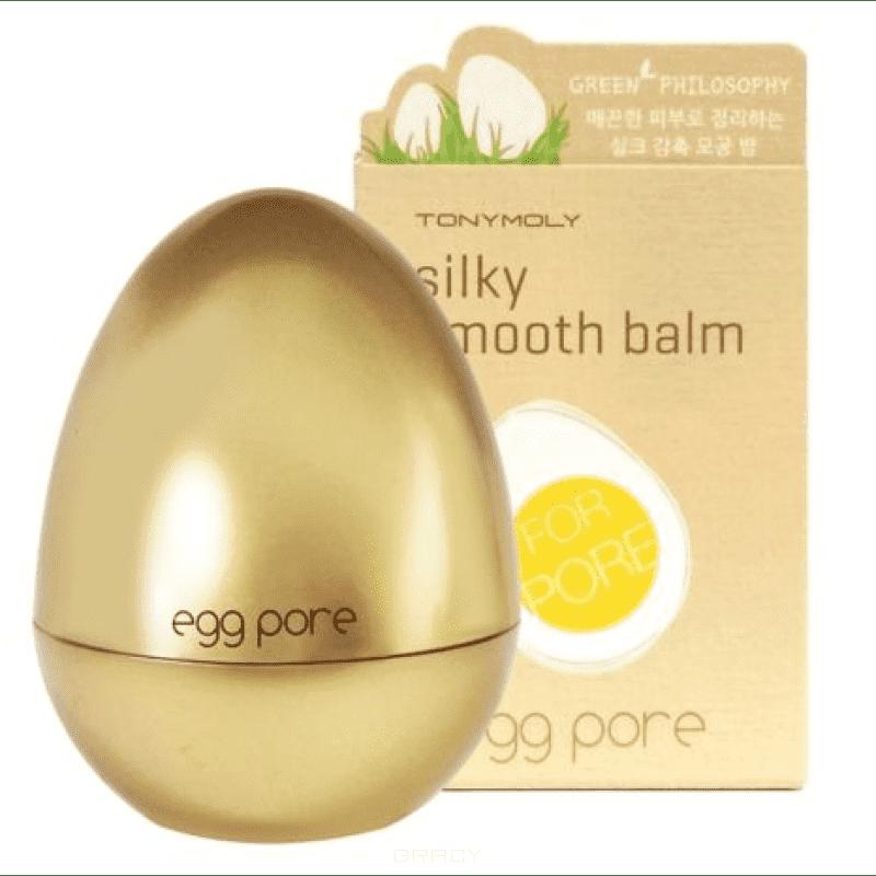 Tony Moly Праймер для сужения пор Egg Pore Silky Smooth Balm, 20 гр мультибаза праймер под макияж luminous 03 15мл tony moly