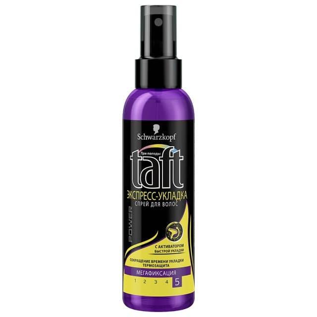 Schwarzkopf Professional Спрей для укладки волос Три погоды Экспресс-Укладка, 150 мл спрей пудра для укладки три по taft спрей пудра для укладки три по