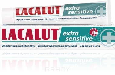 Lacalut Зубная паста Extra Sensitive, 50 мл, Зубная паста Extra Sensitive, 50 мл, 50 мл lacalut