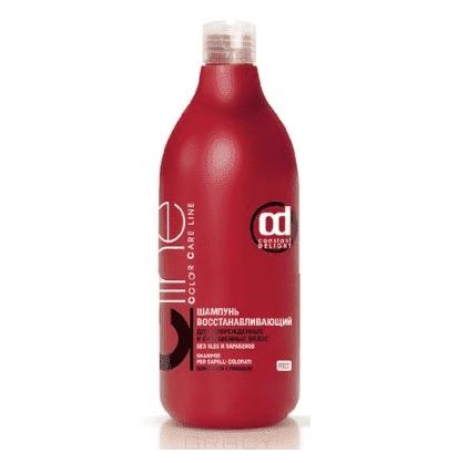Constant Delight Шампунь восстанавливающий для поврежденных и окрашенных волос, 1 л