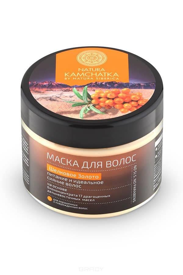 Natura Siberica, Маска для волос Шелковое золото питание и идеальное сияние волос Kamchatka, 300 мл