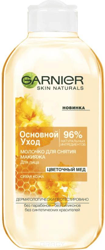 Garnier Молочко для лица Основной Уход Мед для сухой кожи, 200 мл yest молочко для умывания для сухой кожи yest 200 мл