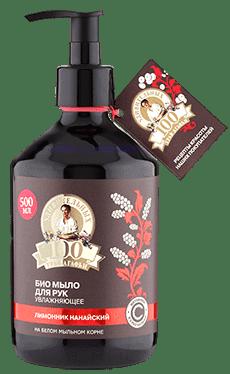 Рецепты бабушки Агафьи, Мыло био для рук Увлажняющее 100 удивительных трав Агафьи, 500 мл