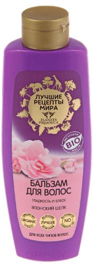 Planeta Organica, Бальзам для волос японский шелк Лучшие рецепты мира, 350 мл