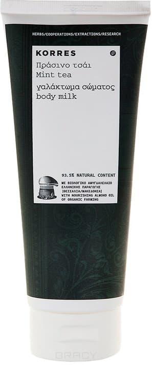 Korres Молочко для тела Мятный чай, 200 мл молочко korres japanese rose body milk объем 200 мл
