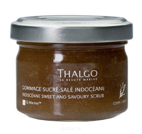 Thalgo Сладко-соленый скраб для тела, 250 гр