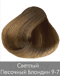 Nirvel, Краска для волос ArtX (95 оттенков), 60 мл 9-7 Песочный светлый блондин