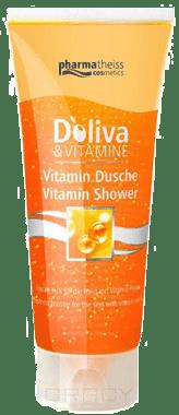 Doliva Гель для душа с витаминами А,С,Е, 200 мл, Гель для душа с витаминами А,С,Е, 200 мл, 200 мл doliva гель для душа с витаминами 200 мл