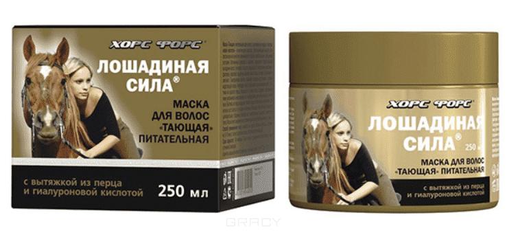 Купить Лошадиная сила - Маска для волос тающая питательная из перца и гиалуроновой кислоты, 250 мл