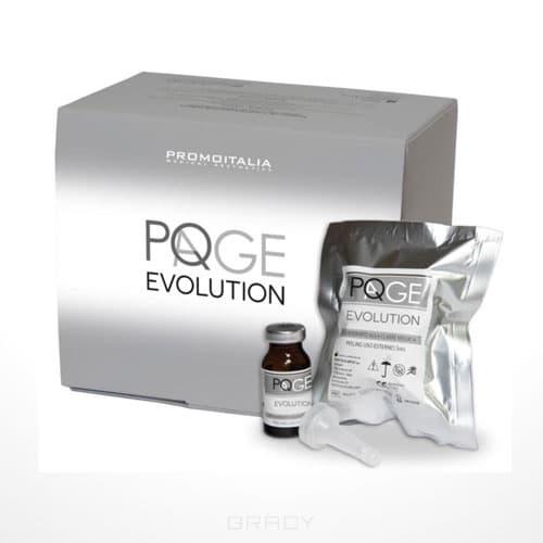 PromoItalia Инновационная пилинг-система для мгновенного лифтинга и глубокого реструктурирования кожи PQAge, 3 мл