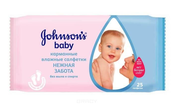 Johnson's Baby Влажные салфетки Нежная забота, Влажные салфетки Нежная забота, 64 шт johnson s baby детский крем с молоком johnson s baby 3 в 1 50 г