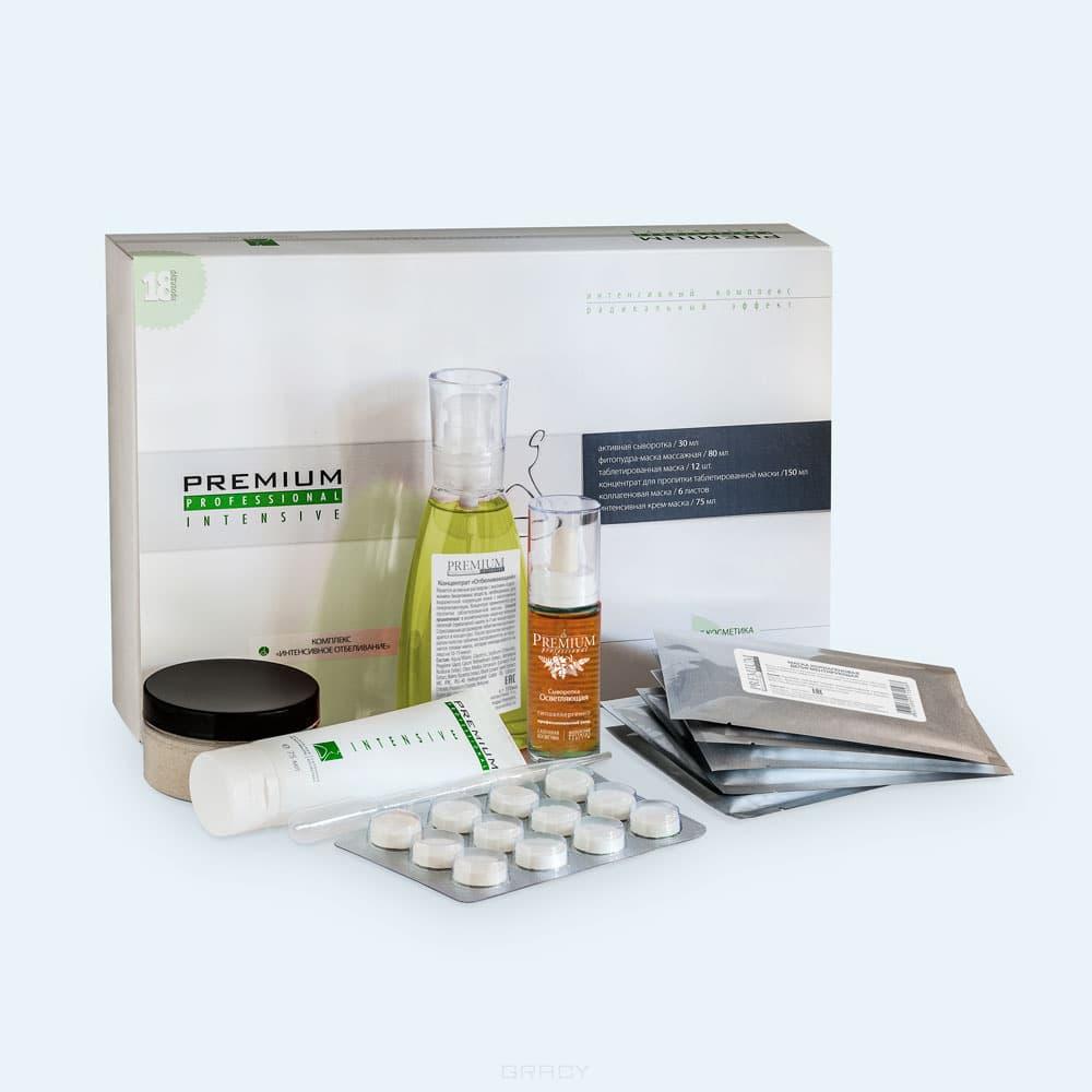 Premium Комплекс Интенсивное отбеливание premium крем маска защитная летняя салонная косметика премиум premium гп070077 75 мл