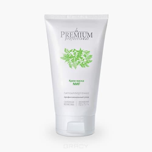 Premium Крем-маска NMF, 150 мл ГП070026, Крем-маска NMF, 150 мл ГП070026, 150 мл premium крем маска фосфолипидная салонная косметика премиум premium гп070025 150 мл